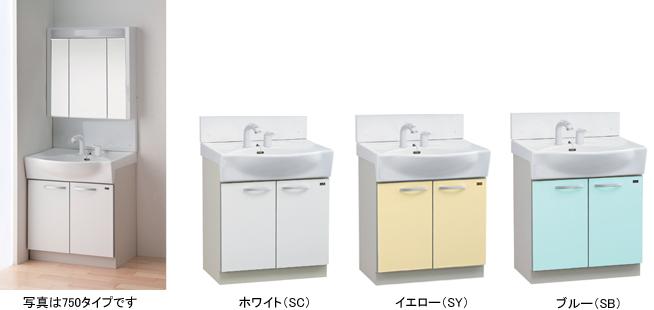 長府製作所 洗面化粧台